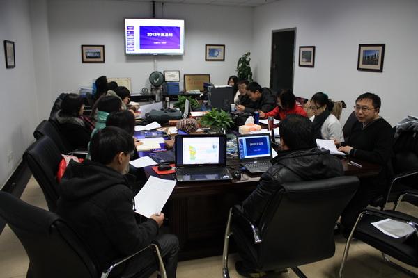 软件正版化工作总结_信息中心召开2012年度个人工作总结会